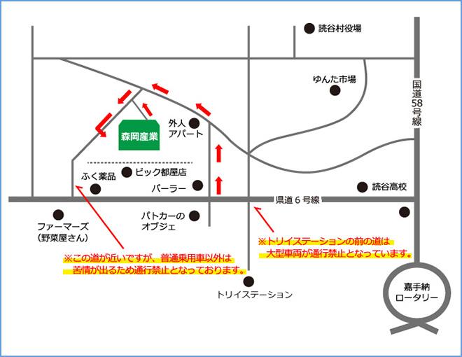 森岡産業へのアクセスマップ