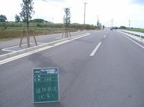 平成21年度 村道渡慶次波平線整備工事