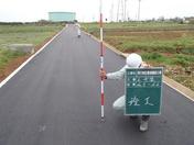 萩川地区農道舗装工事(H25.3.27竣工)