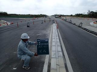 平成28年度村道中央残波線整備工事